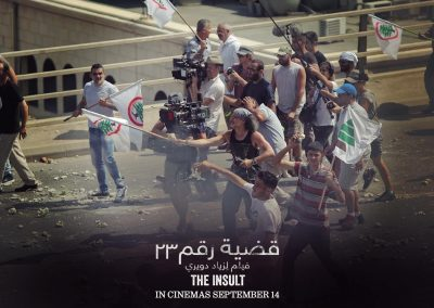 """Affiche de """"L'insulte"""" de Ziad Doueiri."""
